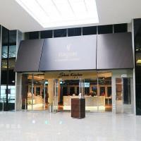 新北市美食 餐廳 異國料理 多國料理 iFG遠雄購物中心-悅來秀廚 照片