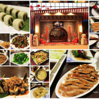 高雄市美食 餐廳 中式料理 北平菜 便宜坊烤鴨餐廳 照片