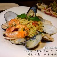 台北市美食 餐廳 異國料理 多國料理 Isaac EATALIAN CUISINE 照片