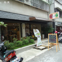 台中市美食 餐廳 異國料理 義式料理 FM PASTA 照片