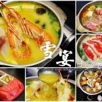 台中市美食 餐廳 異國料理 日式料理 雪宴日式定食 照片