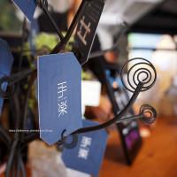 台中市美食 餐廳 咖啡、茶 咖啡館 手樂S.L CAFE 照片