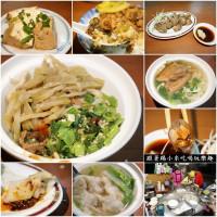 新竹市美食 餐廳 中式料理 小吃 金星飲食店 照片