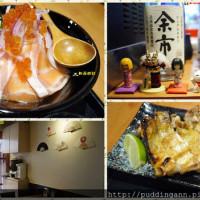 台北市美食 餐廳 異國料理 日式料理 唐獅子堂和食酒 照片