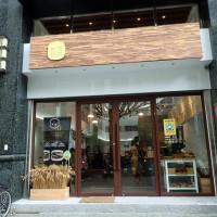 台北市美食 餐廳 中式料理 中式料理其他 包包 Bunsbao (光復體驗店) 照片