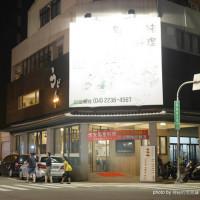 台中市美食 餐廳 異國料理 南洋料理 圻宏馬來料理 照片