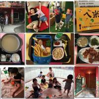 宜蘭縣美食 餐廳 火鍋 火鍋其他 ㄟ米間親子友善風味料理 照片