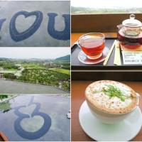 宜蘭縣美食 餐廳 異國料理 多國料理 龍座咖啡 照片