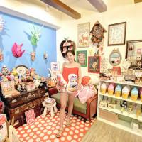 台北市休閒旅遊 購物娛樂 手作小舖 三叔公雜貨店 照片