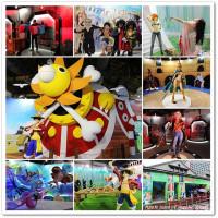台北市休閒旅遊 景點 展覽館 海賊狂歡祭-One Piece動畫15週年特典(2015/12/30~ 2016/3/29) 照片