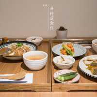 新北市美食 餐廳 異國料理 日式料理 原粹蔬食作 照片