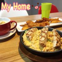 新北市美食 餐廳 異國料理 義式料理 In My Home 照片