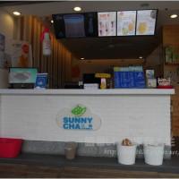 新北市美食 餐廳 咖啡、茶 三韻茶飲 Sunny Cha 照片