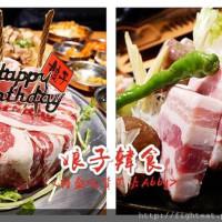 台北市美食 餐廳 異國料理 韓式料理 娘子韓食 (市民店) 照片