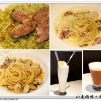 台北市美食 餐廳 異國料理 義式料理 悅迦義大利麵餐館 照片