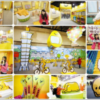 台北市休閒旅遊 景點 展覽館 2015蛋黃哥懶得展(2015年12月18日 至2016年3月6日) 照片