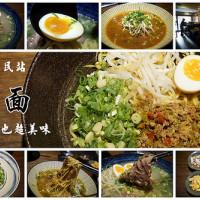 台北市美食 餐廳 中式料理 麵食點心 勝面 南京店 照片