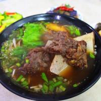台北市美食 餐廳 中式料理 麵食點心 竹園牛肉麵 照片