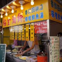 台中市美食 餐廳 中式料理 小吃 粘全潤餅 照片