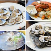 新竹縣美食 餐廳 餐廳燒烤 燒烤其他 竹北鮮之屋海鮮碳烤 照片