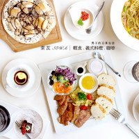 台北市美食 餐廳 異國料理 義式料理 索瓦SOWA 照片