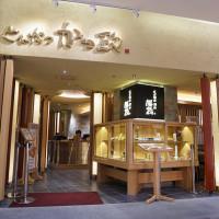 台北市美食 餐廳 異國料理 日式料理 靜岡勝政日式豬排 (大直店) 照片