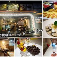 台北市美食 餐廳 咖啡、茶 咖啡館 初曼咖啡 照片