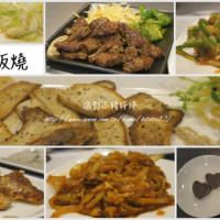 台中市美食 餐廳 異國料理 壹鼎鐵板燒 照片