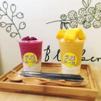 台北市美食 餐廳 飲料、甜品 飲料、甜品其他 乳菓在一起 照片