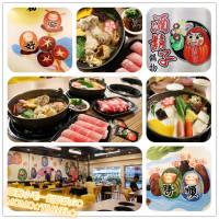 台南市美食 餐廳 火鍋 涮涮鍋 酒鬍子鍋物 照片