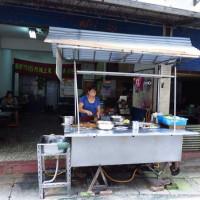新北市美食 餐廳 中式料理 小吃 阿發豬腳飯 照片
