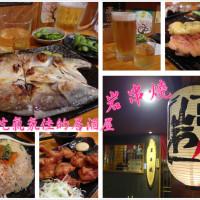 台北市美食 餐廳 餐廳燒烤 串燒 岩串燒 照片