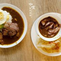 台北市美食 餐廳 異國料理 Kawan香料廚房 照片