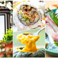 新北市美食 餐廳 異國料理 日式料理 大坂町日本料理 照片