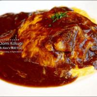 台北市美食 餐廳 異國料理 日式料理 Grill Domi Kosugi洋食餐廳 照片
