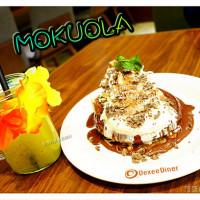 台北市美食 餐廳 異國料理 日式料理 Dexee Diner MOKUOLA Hawaii cafe (微風信義店) 照片