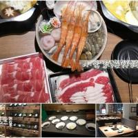 台北市美食 餐廳 火鍋 火鍋其他 小當家海鮮鍋物 (復興分店) 照片