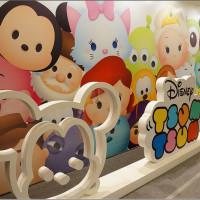 台北市休閒旅遊 景點 藝文中心 Disney TSUM TSUM玩轉派對 (新光三越南西店2015年10月30日~11月22日) 照片