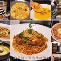 新竹市美食 餐廳 異國料理 義式料理 Elsa 艾莎異國美食 照片
