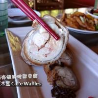 台北市美食 餐廳 中式料理 台菜 紅木屋 Caf'e Waffles 照片