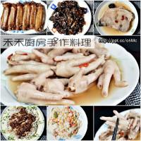 台北市美食 攤販 滷味 禾禾廚房 照片