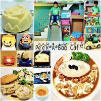 台北市美食 餐廳 咖啡、茶 咖啡館 Peek-A-Boo 照片