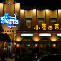 台中市美食 餐廳 異國料理 墨西哥料理 小墨西哥餐廳 照片