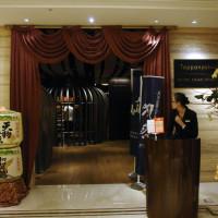 台中市美食 餐廳 異國料理 異國料理其他 金典飯店鐵板燒 照片