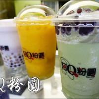 台中市美食 餐廳 飲料、甜品 阿Q粉圓(逢甲店) 照片