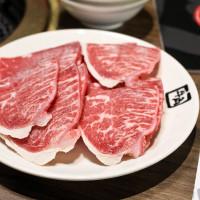 高雄市美食 餐廳 異國料理 日式料理 牛角日本燒肉專門店-夢時代店 照片