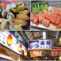 台北市美食 餐廳 異國料理 日式料理 金和壽司專賣店 照片