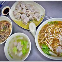 屏東縣美食 餐廳 中式料理 小吃 東港餃子館  勝利店 照片