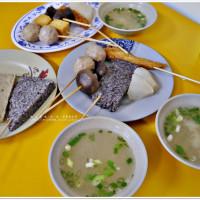 屏東縣美食 餐廳 中式料理 小吃 原味旗魚黑輪 照片