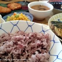 高雄市美食 餐廳 異國料理 日式料理 灶坊叄玖 照片